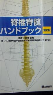 201005272138000.jpg